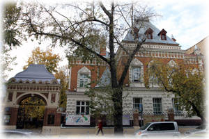 Биологический музей имени К.А.Тимирязева
