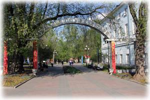 Екатериниский парк