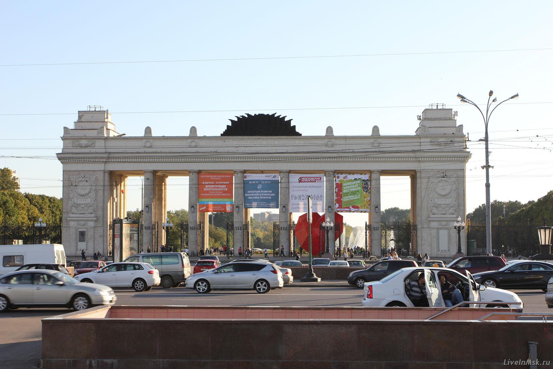 Центральный вход в ПКиО им. Горького, фото 2016 года