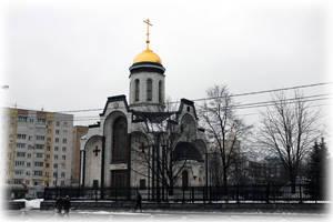 Храм-часовня Казанской иконы Божией Матери