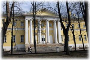 Павловская больница