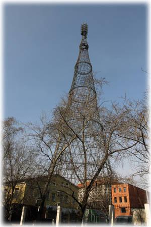 Шаболовская телевизионная башня