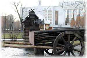 Детский парк «Красная Пресня»