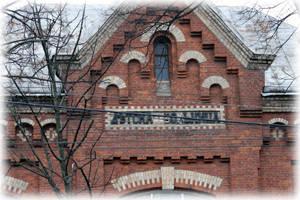 Фрагмент фасада детской больницы