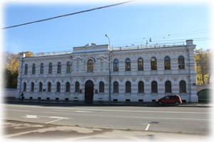 Архивный городок