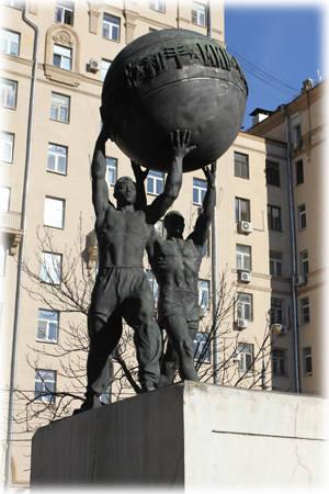 Памятник миру