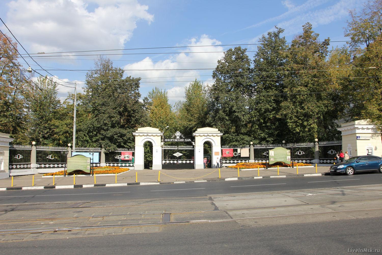 Вход в парк Лефортово, фото 2014 года