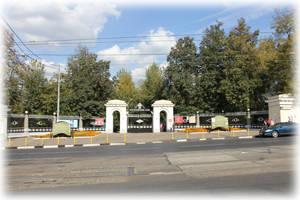 Вход в парк Лефортово
