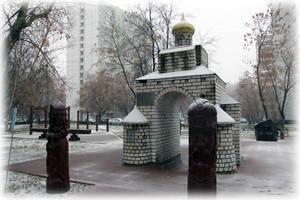 «Могилевский и Селивановский дворики»