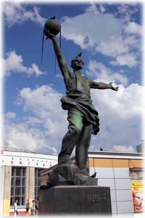 Памятник человеку — покорителю космоса