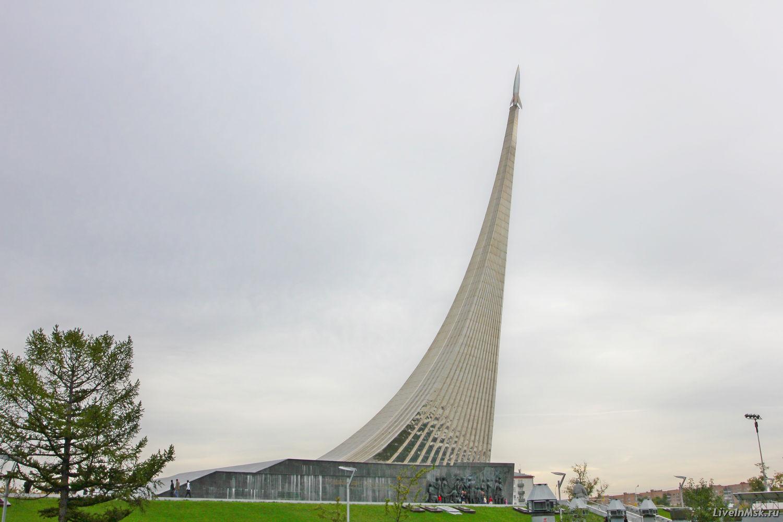 Памятник в москве ракета надгробная плита фото карла 11