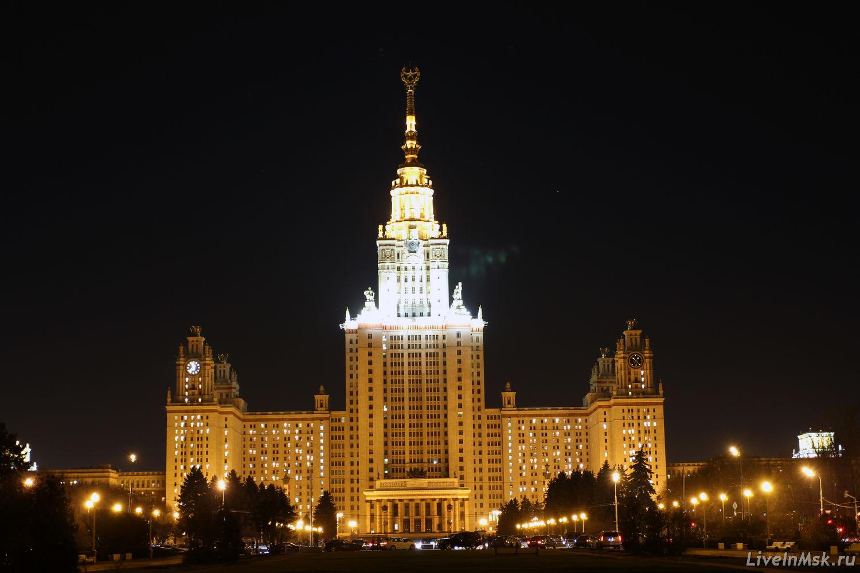 Главное здание МГУ, фото 2014 года