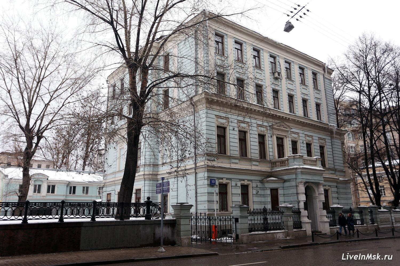 Правовой Университет РАН, фото 2016 года