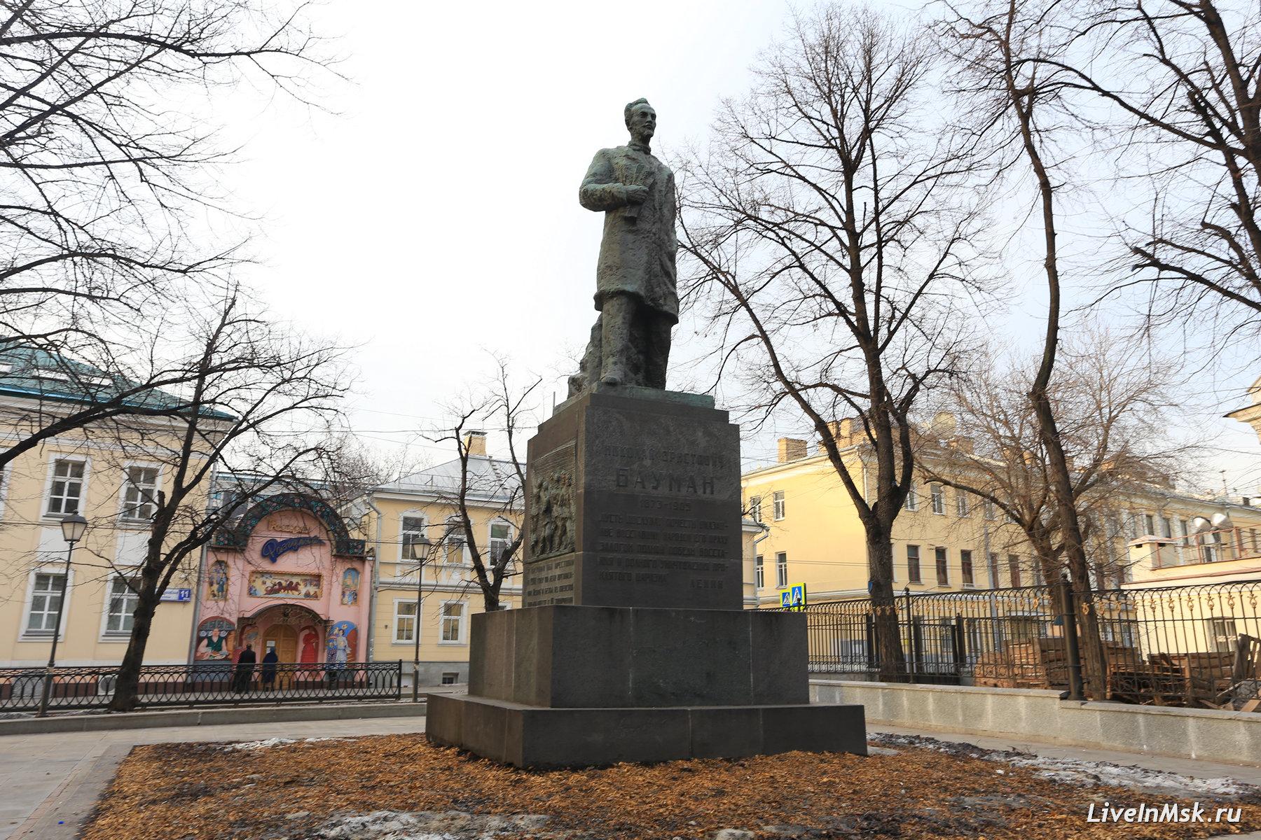 Бауман на Спартаковской улице