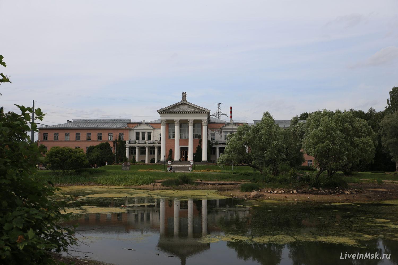 Ботанический сад, фото 2015 года
