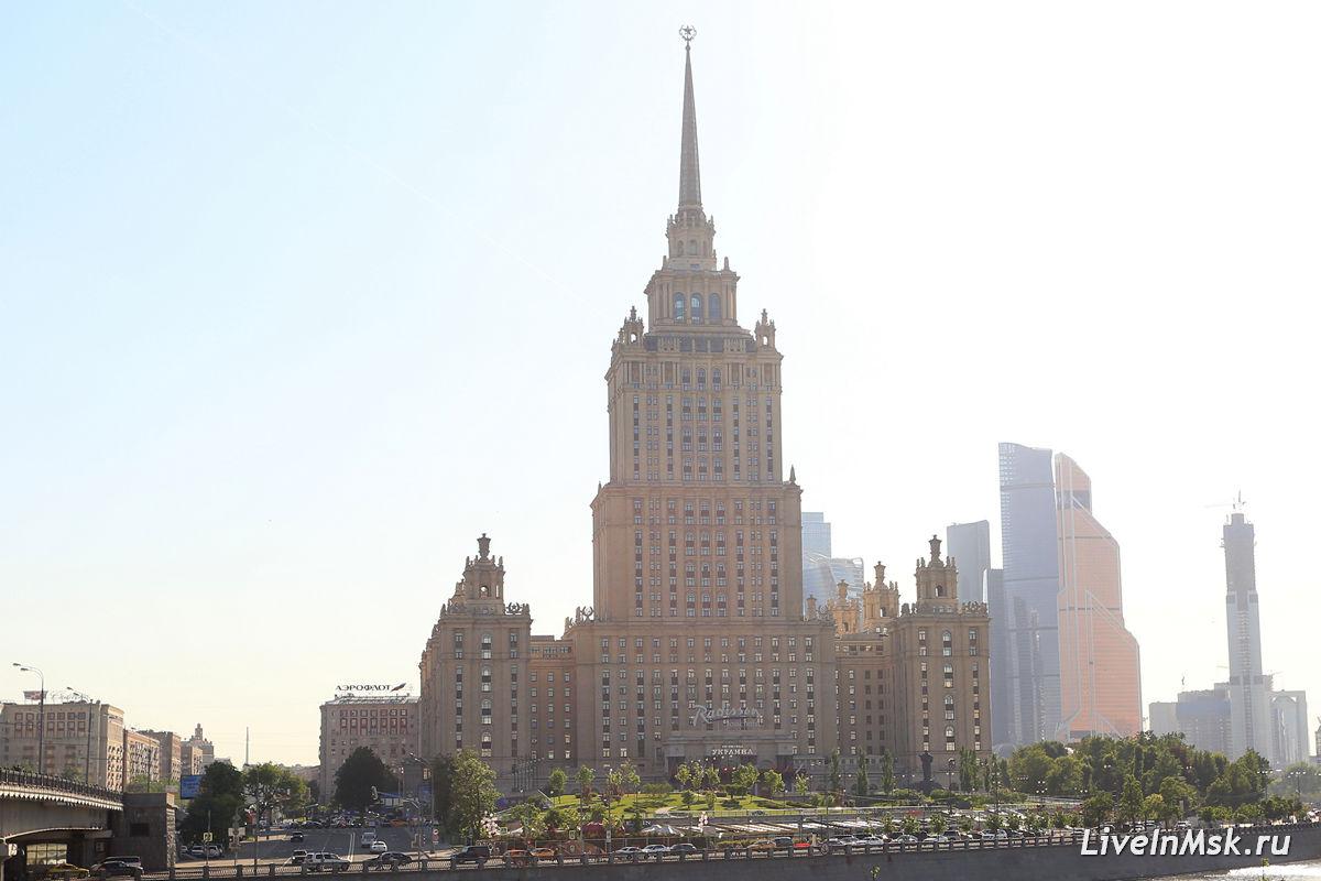 Гостиница «Украина», фото 2018 года