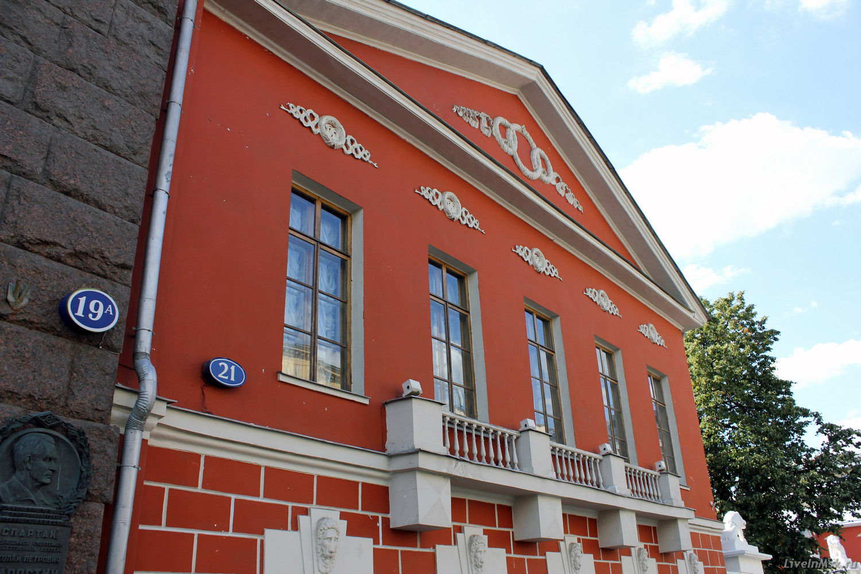 Музей Современной Истории России, фото 2015 года
