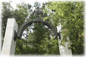 Ворота парка Фили
