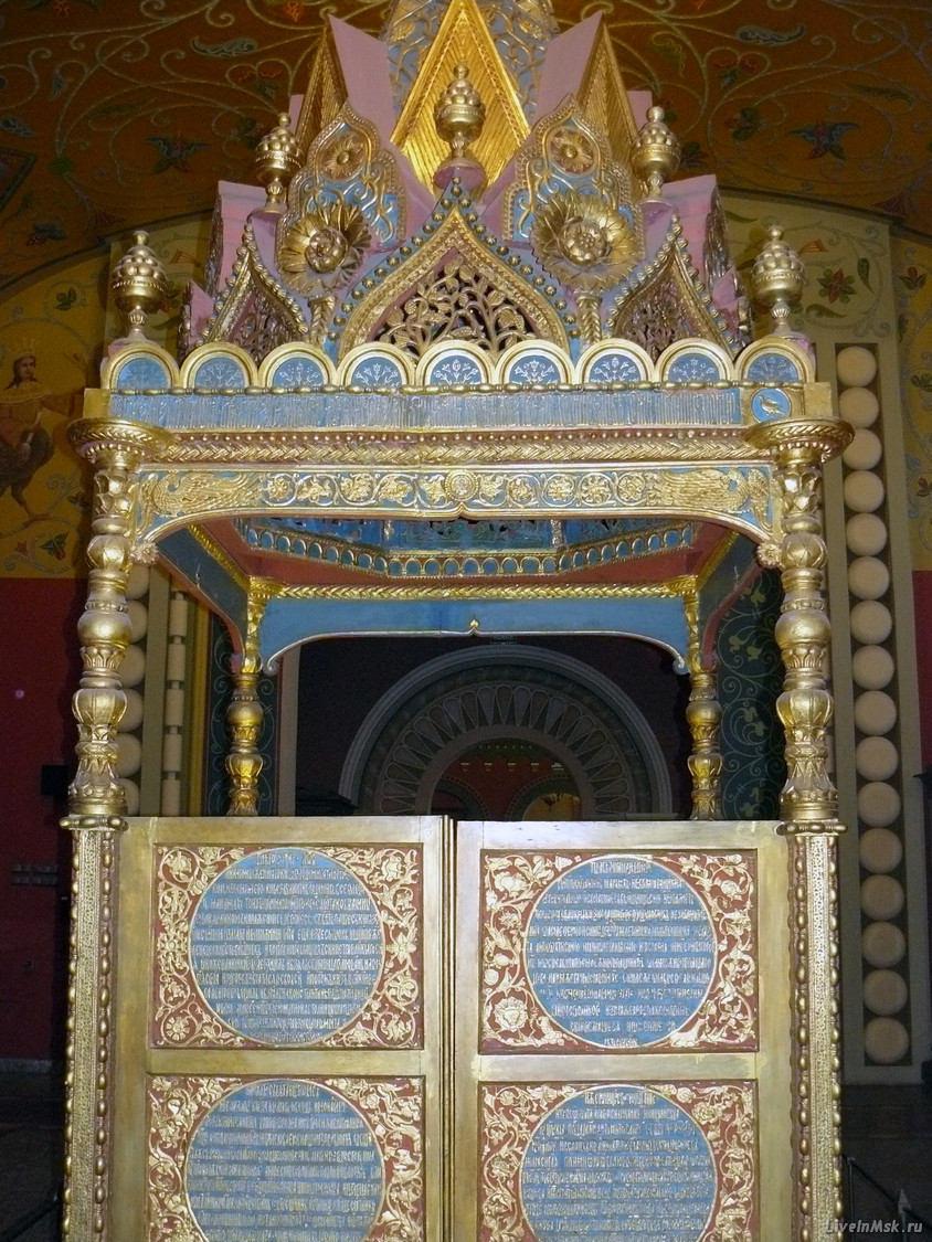 Царское место Ивана Грозного