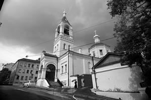 Церковь Ильи Обыденная