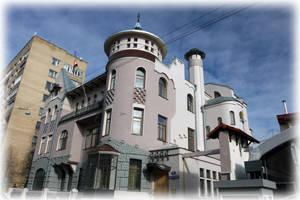 Дом П.В. Лоськова, Посольство Сирии