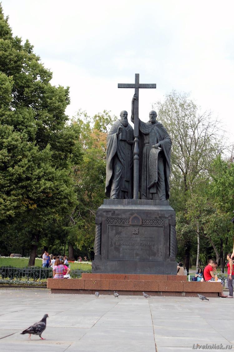 Кирилл и мефодий памятник в москве фото мемориал памятники вов