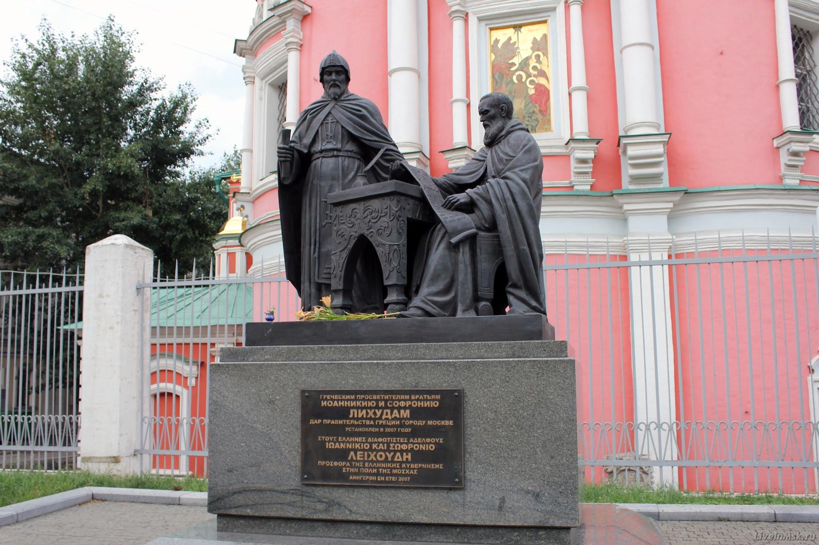 Памятник братьям Лихудам, фото 2015 года