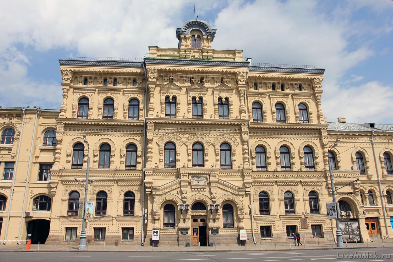 Политехнический музей, фото 2014 года