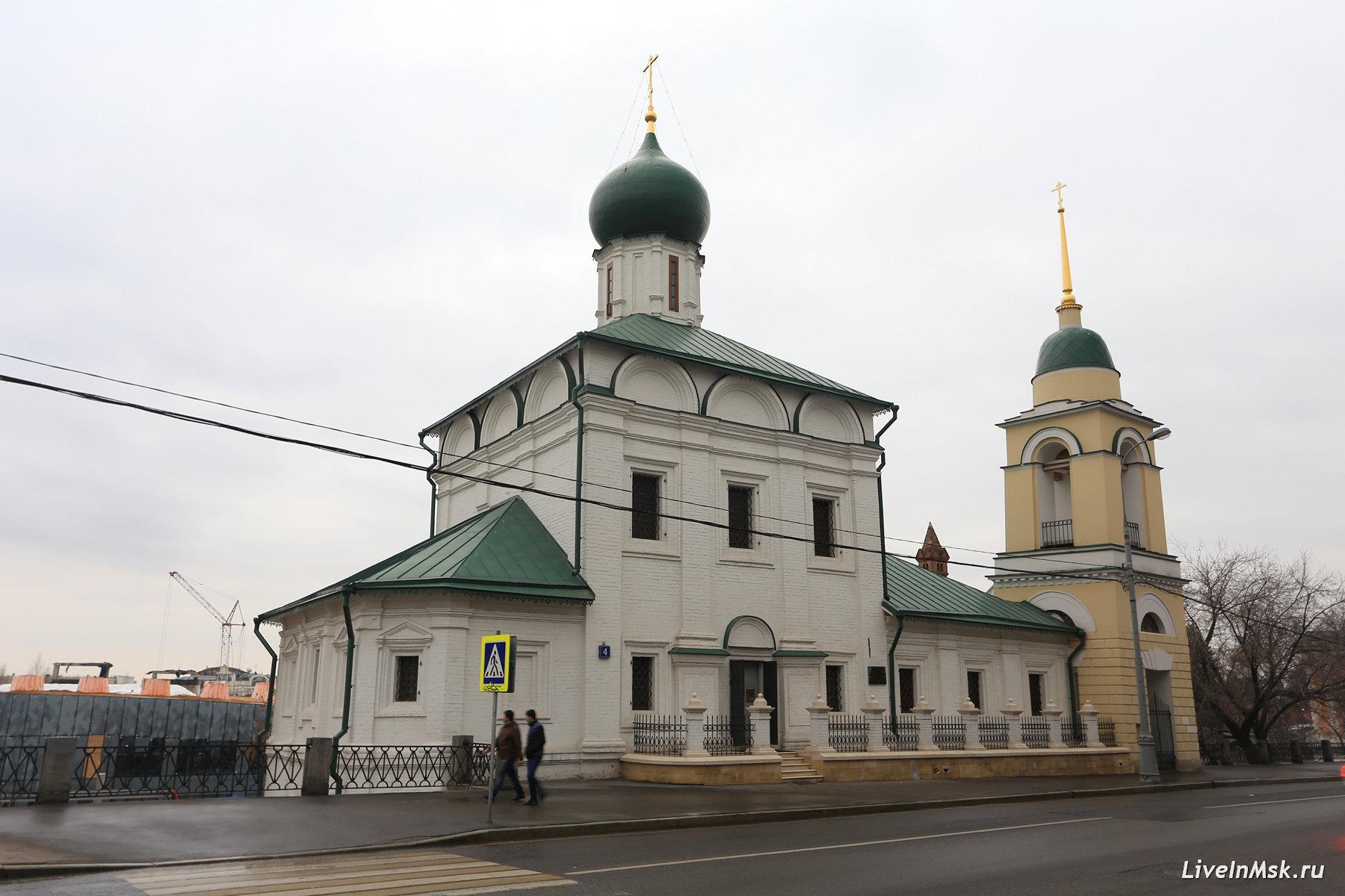 Церковь Максима Исповедника, фото 2017 года
