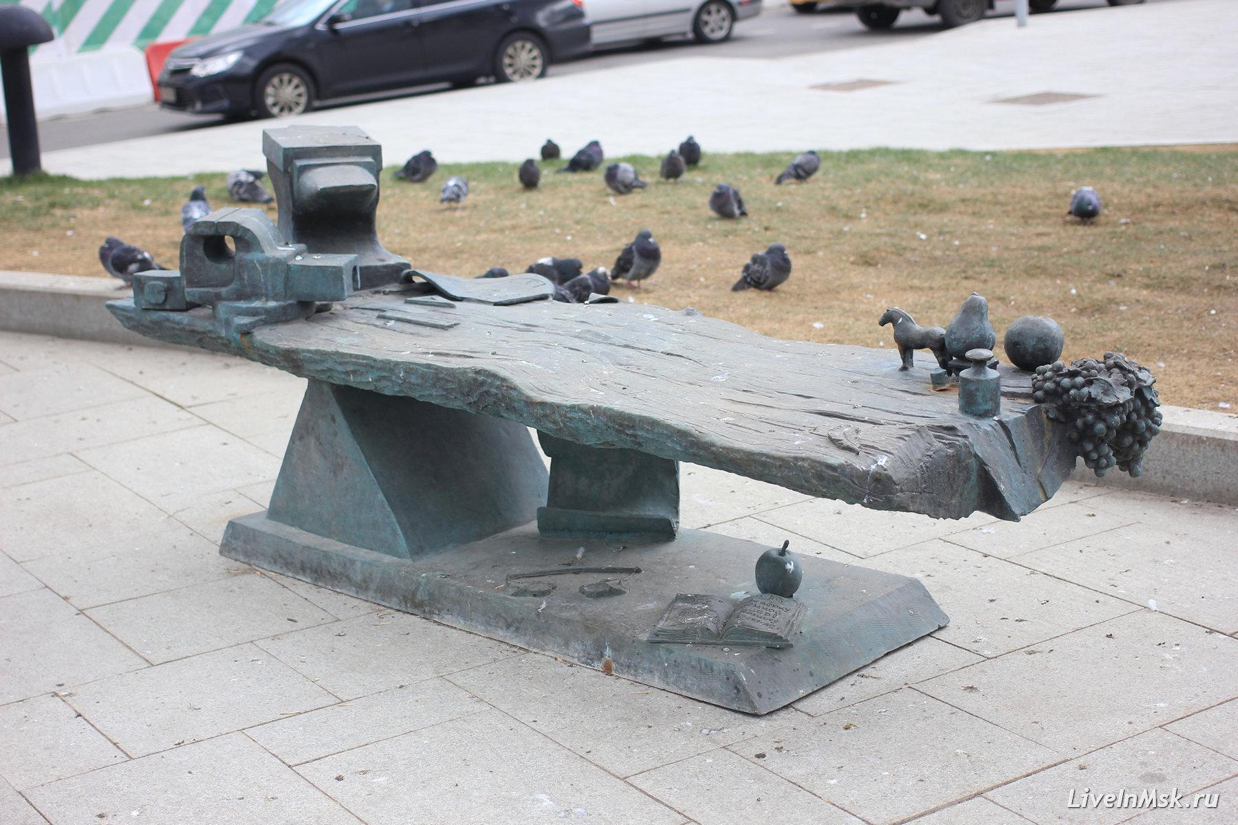 Стеренский бульвар, фото 2015 года