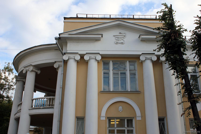 Городские поликлиники москва адреса телефоны