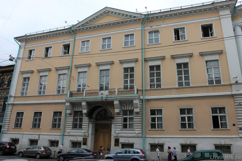 Дом Юшкова (Академия живописи, ваяния и зодчества)