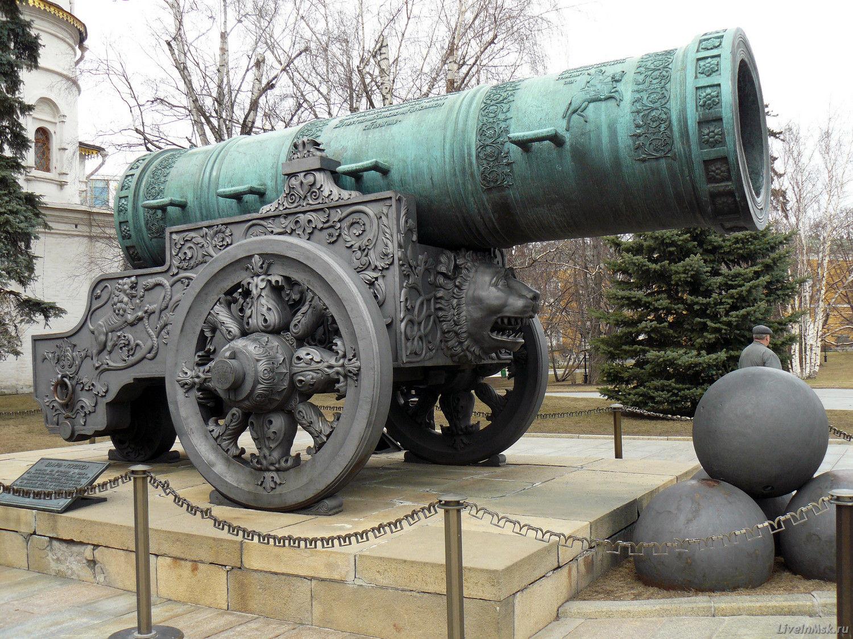 Царь-пушка, фото 2014 года