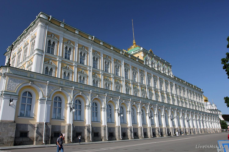 Большой Кремлевский Дворец, фото 2015 года
