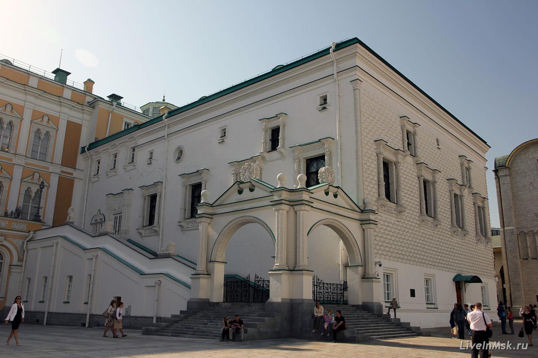 Грановитая палата, фото 2015 года