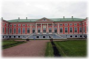 Усадьба Кусково - главный дом