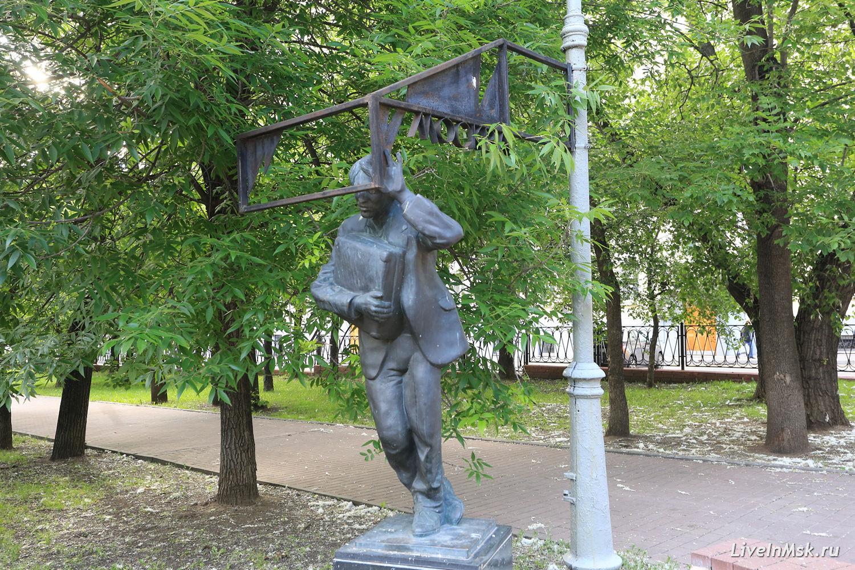 Москва-Петушки, фото 2016 года