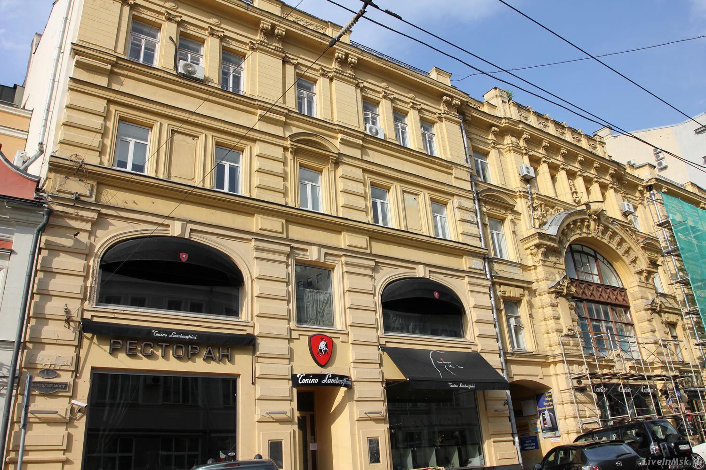 Доходный дом князя А.Г. Гагарина, фото 2014 года