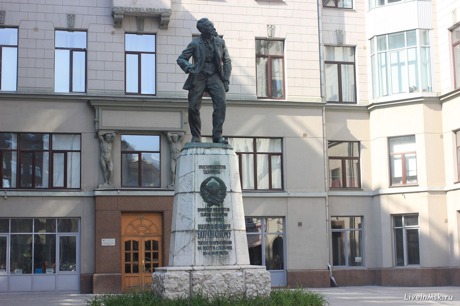 Памятник Воровскому, фото 2017 года