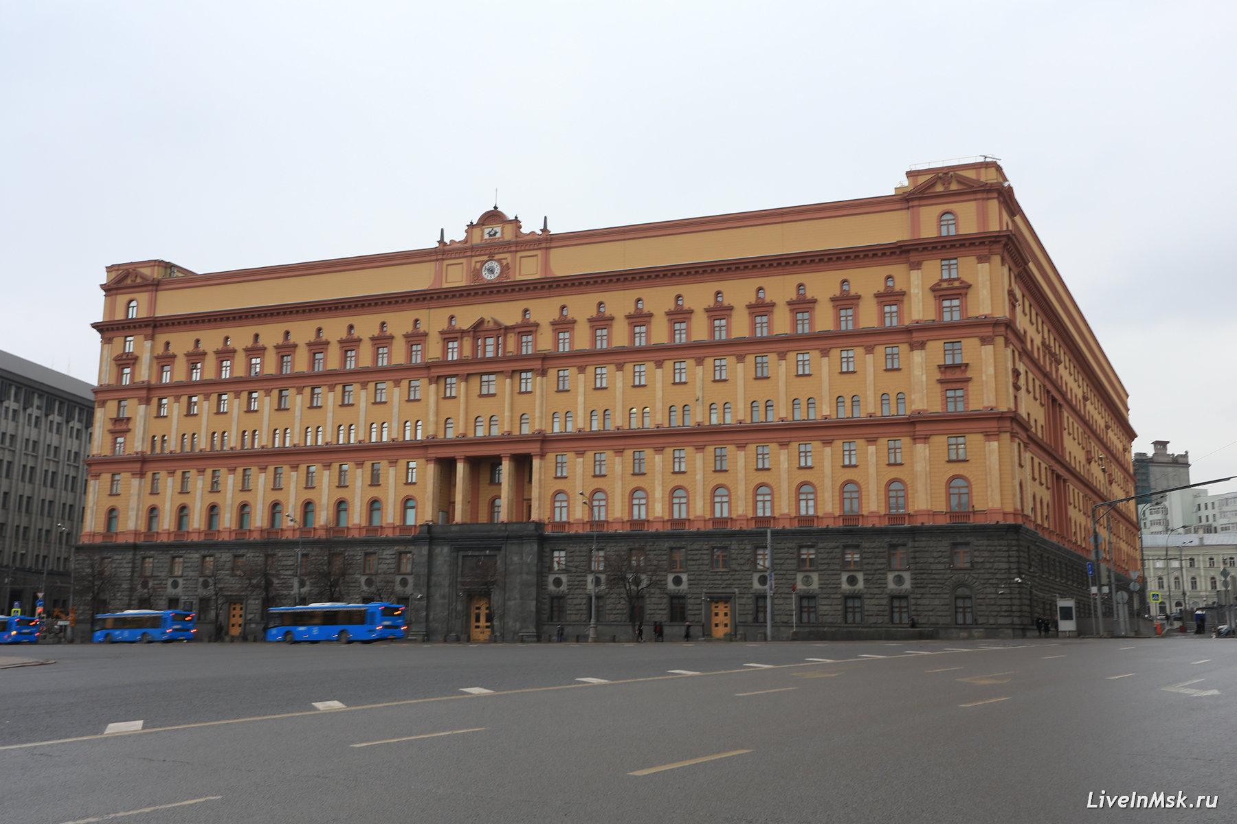 Здание ФСБ на Лубянке, фото 2017 года