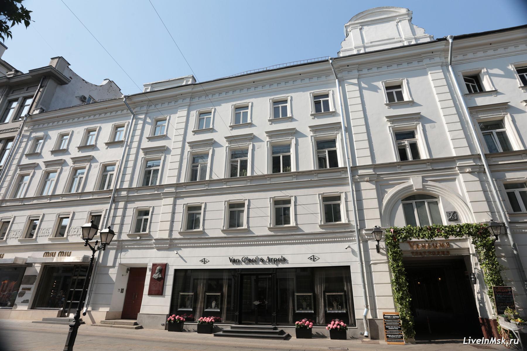 Дом, где жил В.А. Гиляровский, фото 2017 года