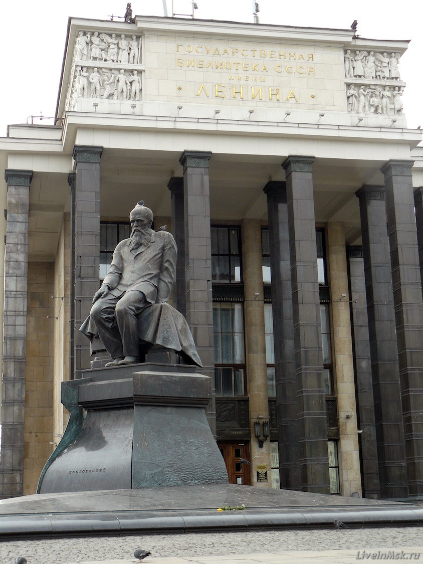 Памятники в москве названия метро недорогие памятники спб картинки