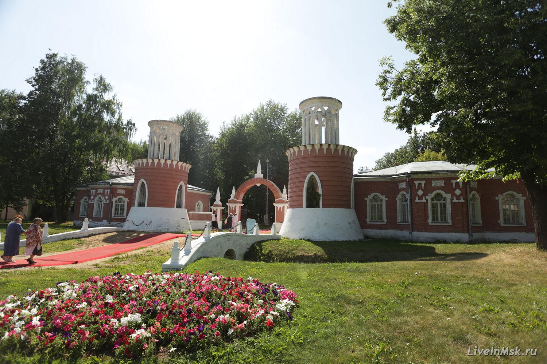 том, воронцовский парк в москве столичного Гидрометцентр передает