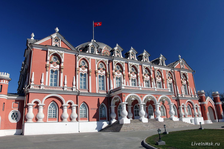 Петровский путевой дворец, фото 2015 года