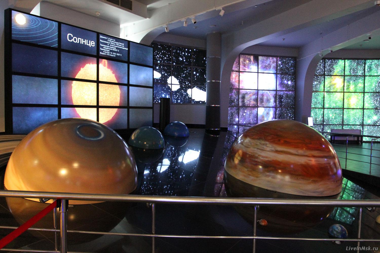 Планетарий в москве официальный сайт фото крематория различные