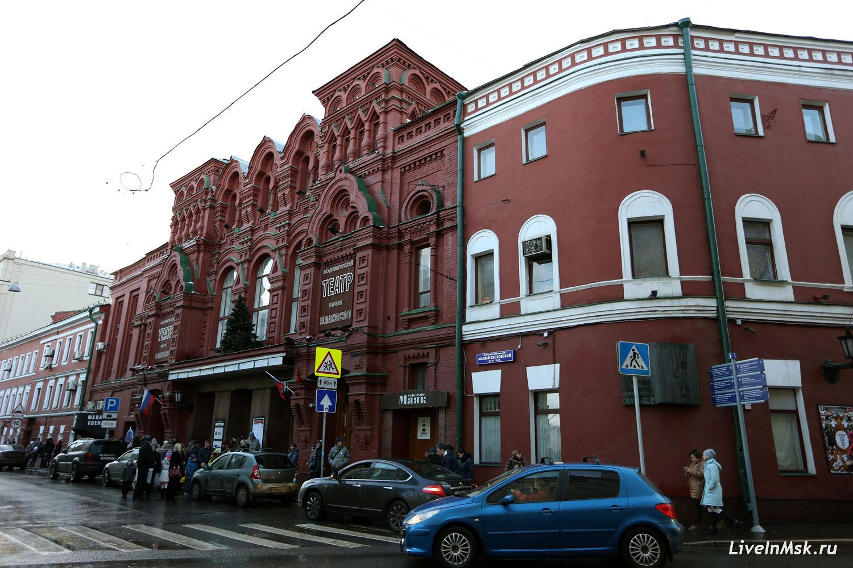 Театр им В.В.Маяковского, фото 2015 года