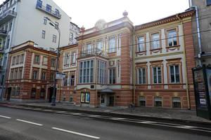 Дом-музей М.Н.Ермоловой