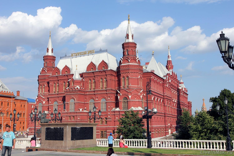 Здание Государственного исторического музея, фото 2014 года