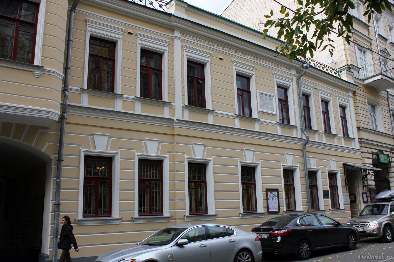 Дом-музей Скрябина. фото 2015 года