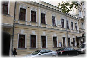Дом-музей Скрябина